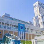 札幌のPCMAXは女性利用者が多い!実際に出会えた人の体験談と出会うコツ