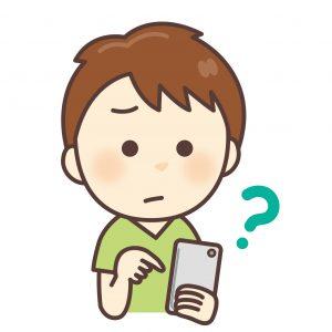 【隠語/用語集】出会い系サイトで知っておきたい隠語117選