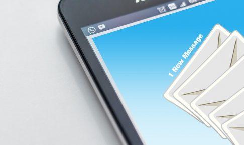 PCMAXにフリーメールやgmailは登録しても大丈夫?そんな不安を解消します