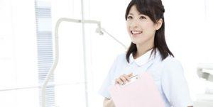歯科助手と出会いたい!歯科助手の女性と付き合えた人の体験談